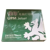 佳印 UPM 电脑打印纸 241-2