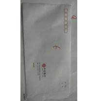 国际(国内)5号信封(220*110mm、120g胶版纸专色或四色印刷)