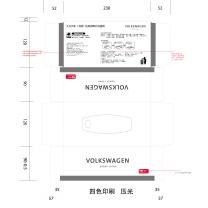 国产 定制定制200抽盒装面纸 含红色LOGO 规格:206*195mm 原料:原生木浆(DZ) 大众链接