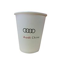 国产 定制纸杯 外9盎司 80*56*93mm 318克 270毫升 4色印刷(DZ)  奥迪链接