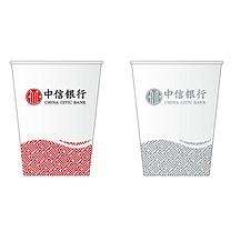 国产 定制纸杯 9盎司 250ml 250g  1000只/箱 起订量:100万只