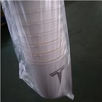 国产 定制纸杯 250*290 500个/箱(DZ)  拓速乐链接