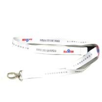 国产 定制挂绳白色(DZ) 金属扣、塑料安全扣、双色logo,尺寸2cm*45cm (白色) 100条/捆 DZ 百度链接