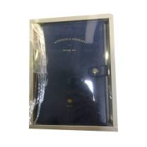 晨光 M&G 年历本 EBE48 142*210mm (蓝色) 96页