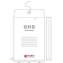 国产 定制资料袋(线+圈),245*340*35, 4色印刷, 140克双胶纸 1000个起订(DZ)  中信银行链接