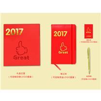 晨光 M&G 定制红红火火套装 (下单前请与客服沟通您的定制信息)