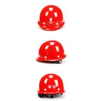 国产 定制国产玻璃钢安全帽含LOGO(DZ) 国电投链接,起订量50顶