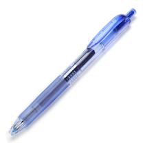 三菱 uni 按压式中性笔 UMN-105 0.5mm (蓝色) 12支/盒 (替芯:UMR-85)