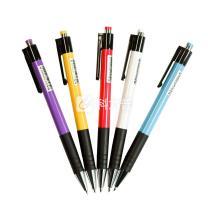 晨光 M&G 圆珠笔 ABP88402 0.7mm (蓝色) 40支/盒 (红、黄、蓝、白、紫色笔杆,颜色随机)