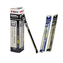 晨光 M&G 考试万岁中性替芯 AGR640C3 0.5mm (黑色) 20支/盒 (适用于KGP1821A、GP1390型号中性笔)