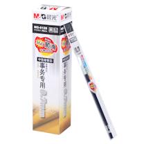 晨光 M&G 中性替芯 MG-6128 0.7mm (黑色) 20支/盒 (适用于AGP65501、GP1111、K39、Q7型号中性笔)