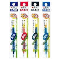 晨光 M&G 中性替芯 G-5 0.5mm (墨蓝色) 20支/盒 (适用于AGP89501、AGP87902、AGPK3507、GP1008、GP1163、GP1165、GP1350、K35型号中性笔)