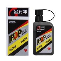 金万年 GENVANA 记号笔墨水 G-0307 25CC (黑色) 12瓶/盒