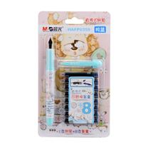 晨光 M&G 直液式钢笔组合卡装 简单爱系列 HAFP0359 (纯蓝色) (1支钢笔+8支墨囊/卡)