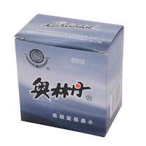 奥林丹 Oriental 高级墨水 8202 50ml/瓶 (蓝黑) 10瓶/盒