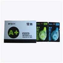 晨光 M&G 修正带 ACT51702 5mm*12m 1个/卡