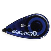 普乐士 PLUS 修正带 WH-505B 5mm*7m (蓝色) 10个/盒