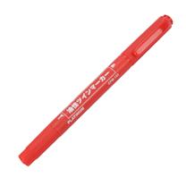 白金 PLATINUM 油性小双头记号笔 CPM-122 细头1.0-1.3mm,极细头0.5mm (红色) 10支/盒