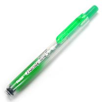 派通 Pentel 按压式荧光笔 SXS15 1.0-3.6mm (绿色) 12支/盒