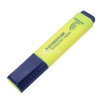 施德楼 STAEDTLER 喷墨隐形荧光笔 364-1 4.8mm (黄色) 10支/盒