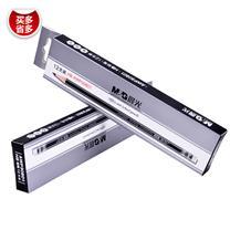 晨光 M&G 银黑色抽条笔杆HB铅笔 AWP30801  12支/盒 (大包装)