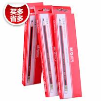 晨光 M&G 红黑色抽条笔杆HB铅笔 AWP30802  12支/盒 (大包装)