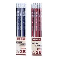 晨光 M&G 铅笔(带橡皮) AWP30908 (随机) 2B三角