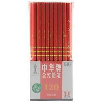 中华 Chung Hwa 铅笔 120 (红色) 50支/盒