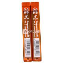 百乐 PILOT HB自动铅芯 PPL-5 0.5mm  12管/筒