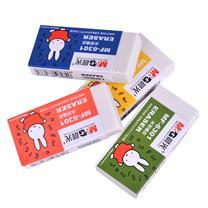 晨光 M&G 米菲方型四色橡皮 MF6301 60*27*10mm (混色) 32块/盒 (颜色随机)
