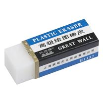 长城 GREAT WALL 金边高级绘图橡皮 1132 43*12*11mm (白色) 60块/盒