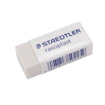 施德楼 STAEDTLER 铅笔橡皮擦 526B40 33*16*13mm (白色) 40个/盒