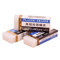 长城 GREAT WALL 金边高级绘图橡皮 1130 58*22*11mm (白色) 42块/盒