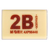 晨光 M&G 2B橡皮50A AXP96448 26*19*9mm (黄色) 72块/盒