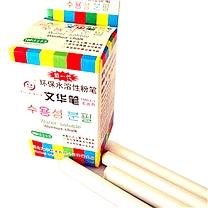 文华水溶性粉笔 白色 25支/盒 (白色)