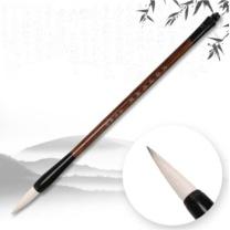 马利牌 大白云国画毛笔 G1310-1 (白色)