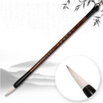 马利牌 小白云国画毛笔 G1310-3 (白色)