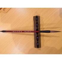 鸣画林 精品中狼毫雅兴系列毛笔中号 0.6cm (棕色)
