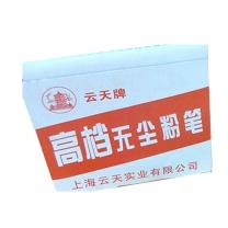 云天高档无尘粉笔 六角粉笔 (彩色) 48支/盒 60盒/箱