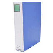 锦宫 KING JIM 单开管式文件夹 975GS A4 装订厚度50mm (蓝色) 20个/箱