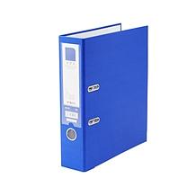 晨光 M&G 经济型快劳夹 ADM95076 A4 3寸 (蓝色)