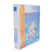 金得利 KINARY 加插封面文件夹 5503D A4 2寸3孔 (白色) 12个/箱