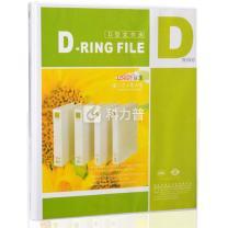 远生 Usign 加插封面文件夹 US-1020D A4 1寸2孔 (白色) 16个/箱