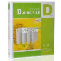 远生 Usign 加插封面文件夹 US-2030D A4 2寸3孔 (白色) 8个/箱