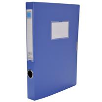 金得利 KINARY 基本色文件盒 F18 A4 36mm (蓝色) 72个/箱