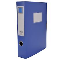 金得利 KINARY 基本色文件盒 F38 A4 60mm (蓝色) 48个/箱