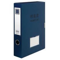 金得利 KINARY 金属色档案盒 F8138 A4 60mm (蓝色) 48个/箱