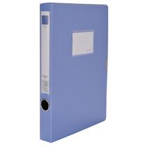 齐心 Comix 标准型文件盒 HC-35 A4 35mm (绯蓝)