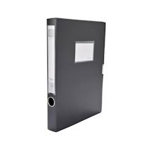 齐心 Comix 标准型文件盒 HC-35 A4 35mm (黑色)