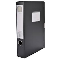 齐心 Comix 标准型文件盒 HC-55 A4 55mm (黑色)